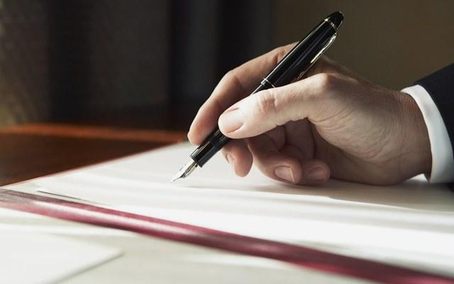 Образец искового заявления в суд о признании увольнения работника незаконным в 2021 году