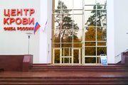 Сдать кровь в Москве за деньги в 2021 году - сколько стоит, адреса, без регистрации
