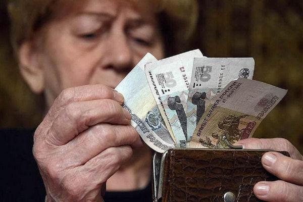 Срок выплаты пенсии за январь 2021 года в декабре 2021 года