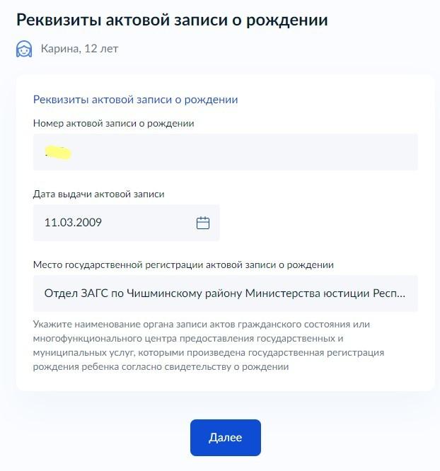 Компенсация за школьную форму для многодетных в 2021 году в Москве, Московской области, Санкт-Петербурге