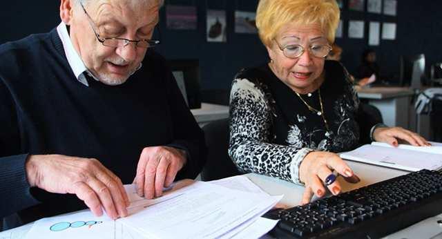 Может ли пенсия быть ниже прожиточного минимума: как оформить социальные доплаты