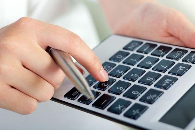 Калькулятор расчёта компенсации за задержку зарплаты (ст. 236 ТК РФ), актуален на 23 мая 2021 года