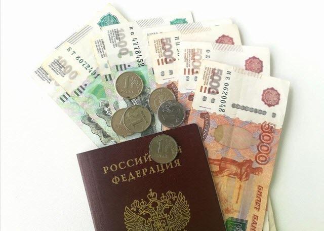 Единовременная выплата пенсионерам, родившимся до 1966 года и всем россиянам с 1950 по 1991 год рождения в 2019-2021 годах