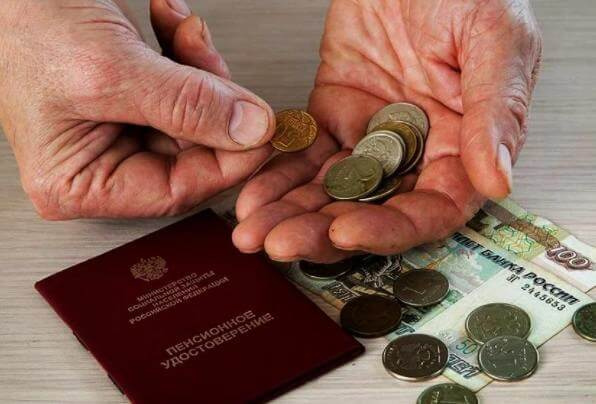 Минимальная пенсия в Московской области в 2021 году - последние новости, с 1 января, по старости, работающим пенсионерам, для неработающих