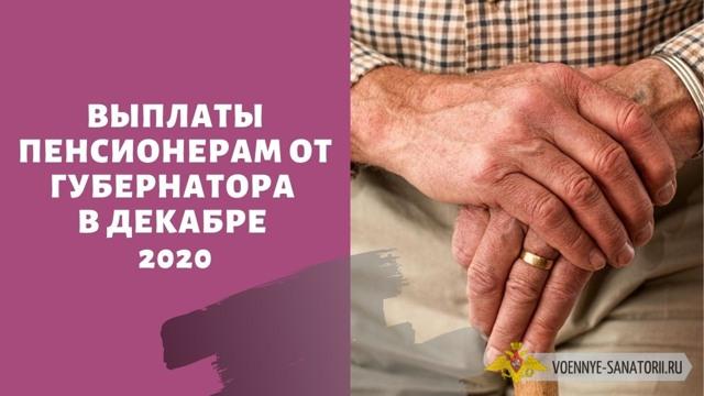 Обнародовано разъяснение о доплате к пенсиям в размере 5 700 рублей