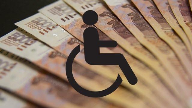 Федеральная социальная доплата к пенсии (ФСД) в 2021 году - по инвалидности 3 группы, неработающим пенсионерам