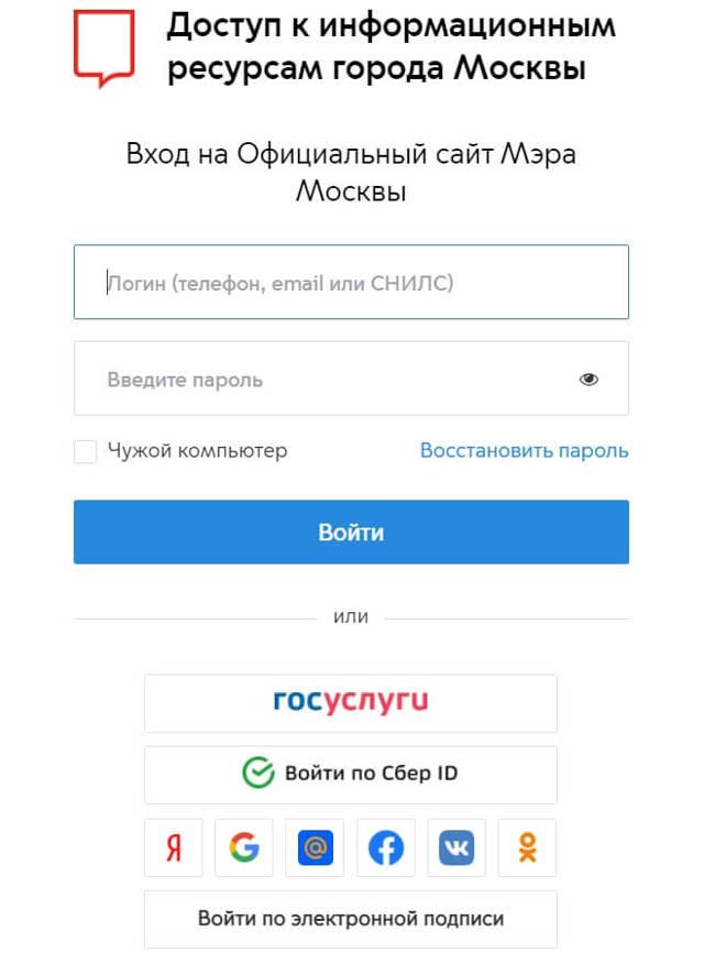 Телефон горячей линии Соцзащиты населения России, служба поддержки Соцзащиты, бесплатная горячая линия 8-800