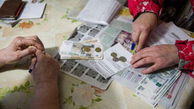 Что делать и куда обращаться, если пенсия пришла меньше, чем обычно в 2021 году