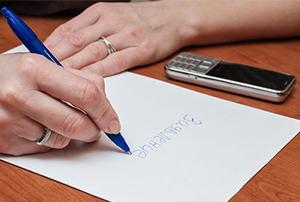 Что входит в расчет при увольнении при испытательном сроке и что делать при невыплате?