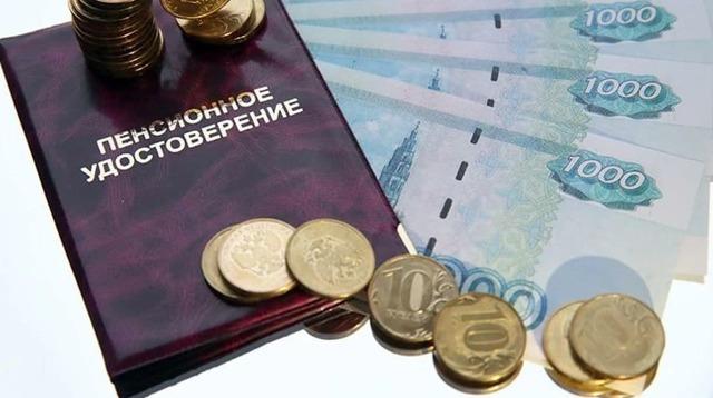 Страхование пенсии — что это такое: накопительное и медицинское страхование для пенсионеров