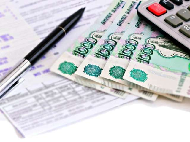 Условия назначения субсидии на ЖКХ могут изменить - 1743.ru