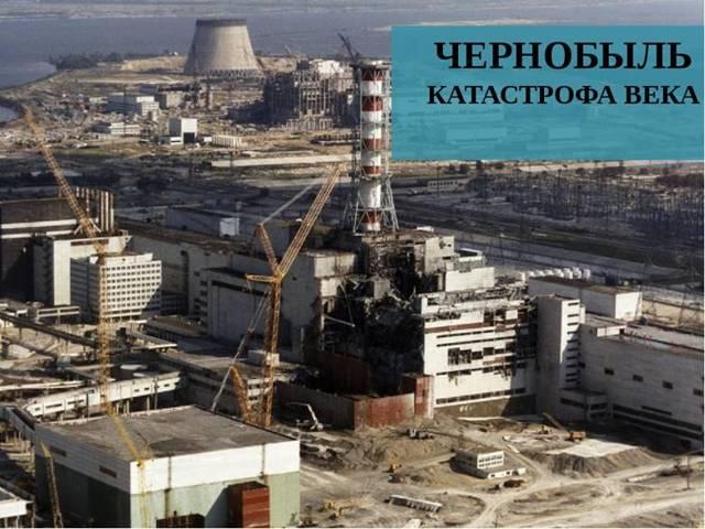 Чернобыльский отпуск: кому положен и кто оплачивает дополнительный отпуск чернобыльцам?
