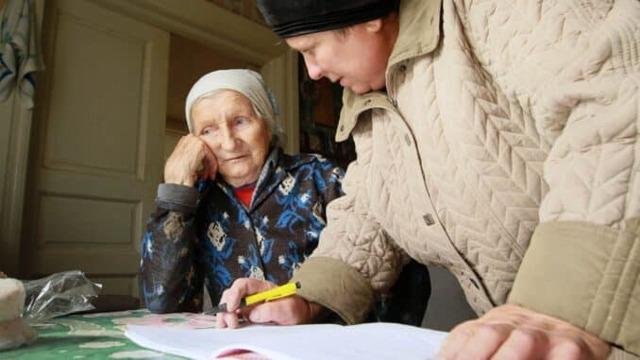 Что такое социальная пенсия и кто ее получает в России в 2021 году