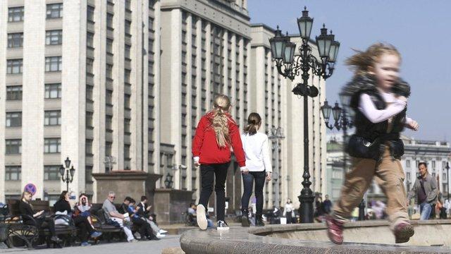 Что это: ежемесячные компенсационные выплаты в размере 50 рублей - 2021